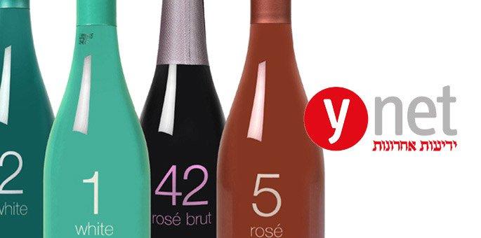 בקבוקי יין: עיצובים תוססים לקהל הצעיר