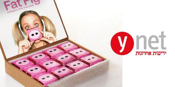אריזות השוקולד – מתוק מבחוץ זה גם מתוק מפנים?